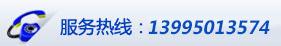 亚博 app亚博app下载安装电话:13995013574