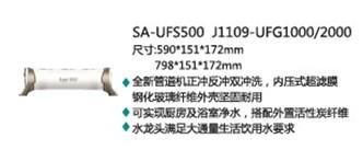 J1109-UFG1
