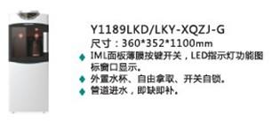 Y189LKD-XQ