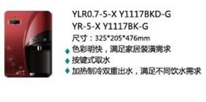 Y1117BKD-G